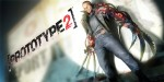 prototype-2 featured image
